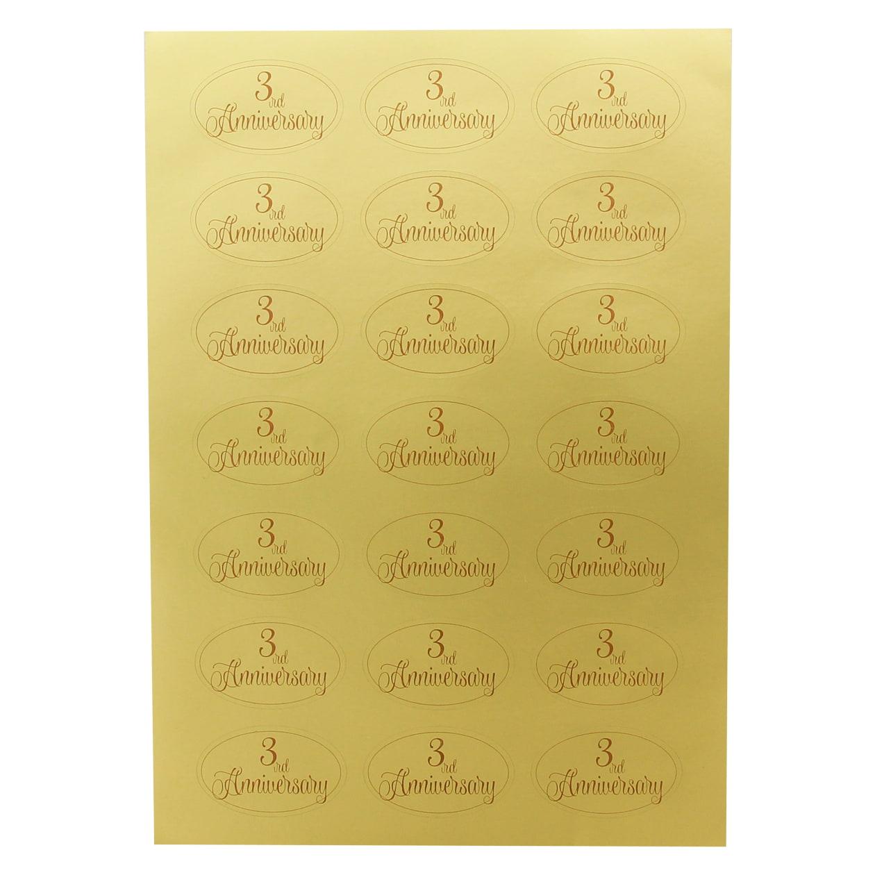 美容サロンの3周年記念ご挨拶状用封緘シール