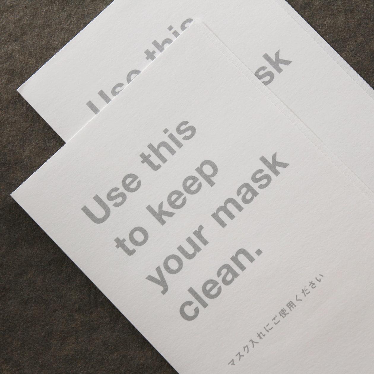 ホテルの客室用マスクケース