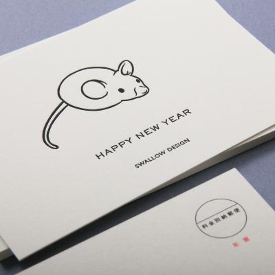 イラストを際立たせるシンプルな活版印刷の年賀状