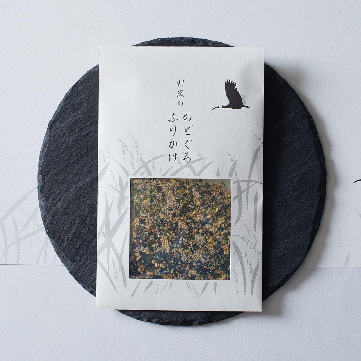 料亭の特製ふりかけ袋