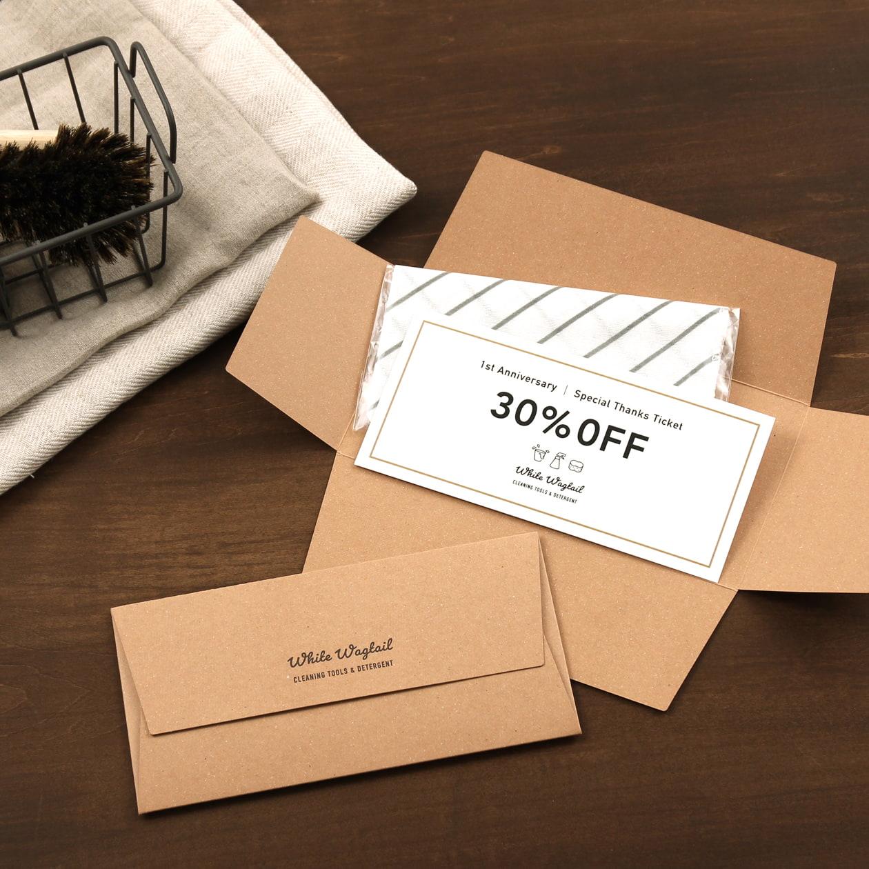 雑貨ブランドのノベルティ&割引券のパッケージ