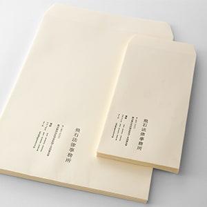 活版印刷の社用封筒