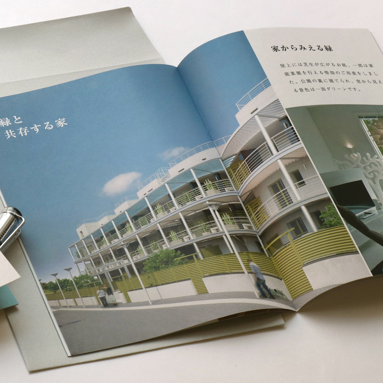 モダン建築をイメージさせる住宅施工例の冊子