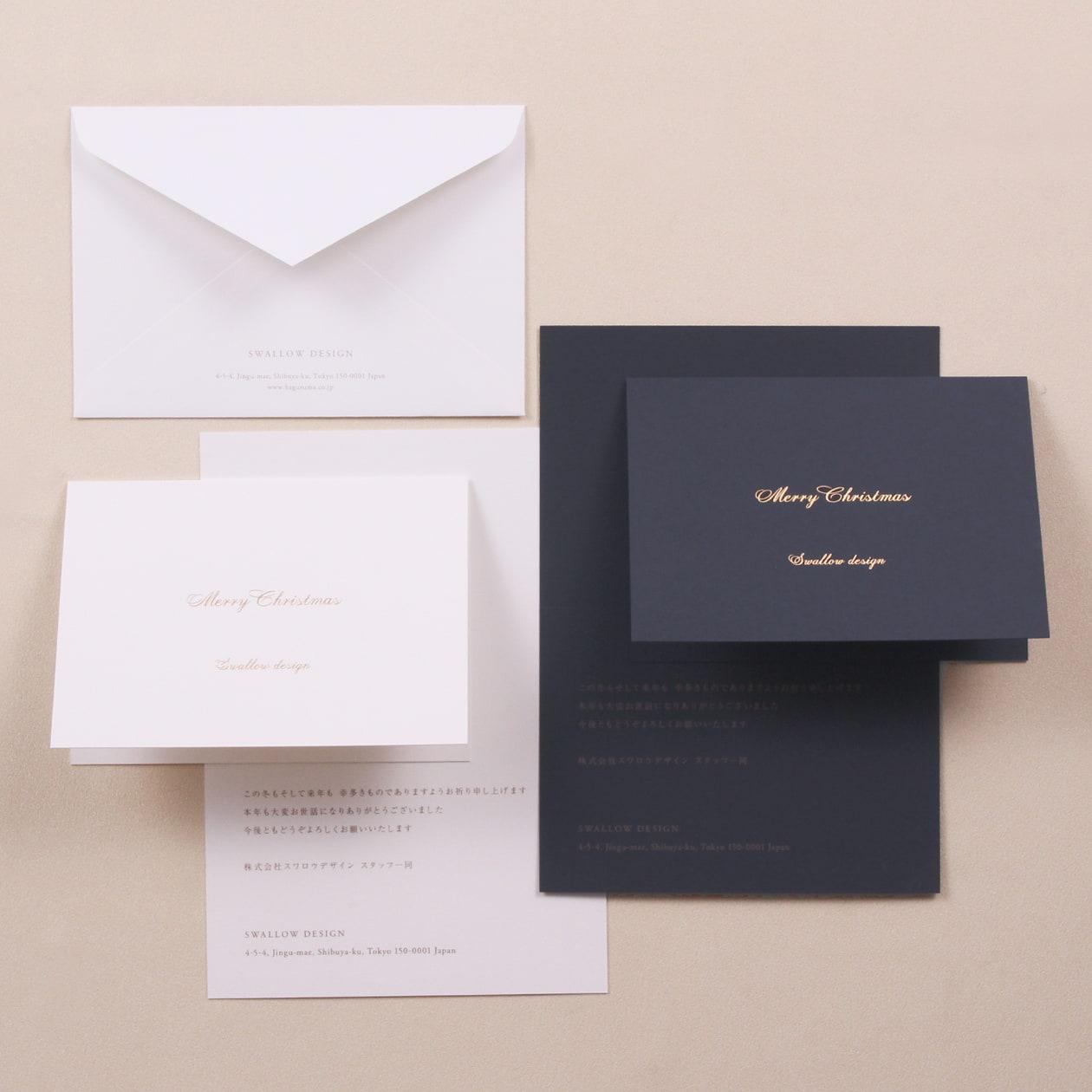 ゴールドの箔押し加工が美しい上品な二つ折カード