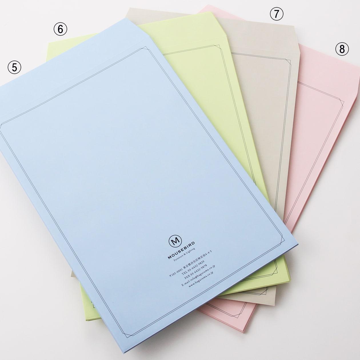 環境に配慮した紙素材の社用封筒