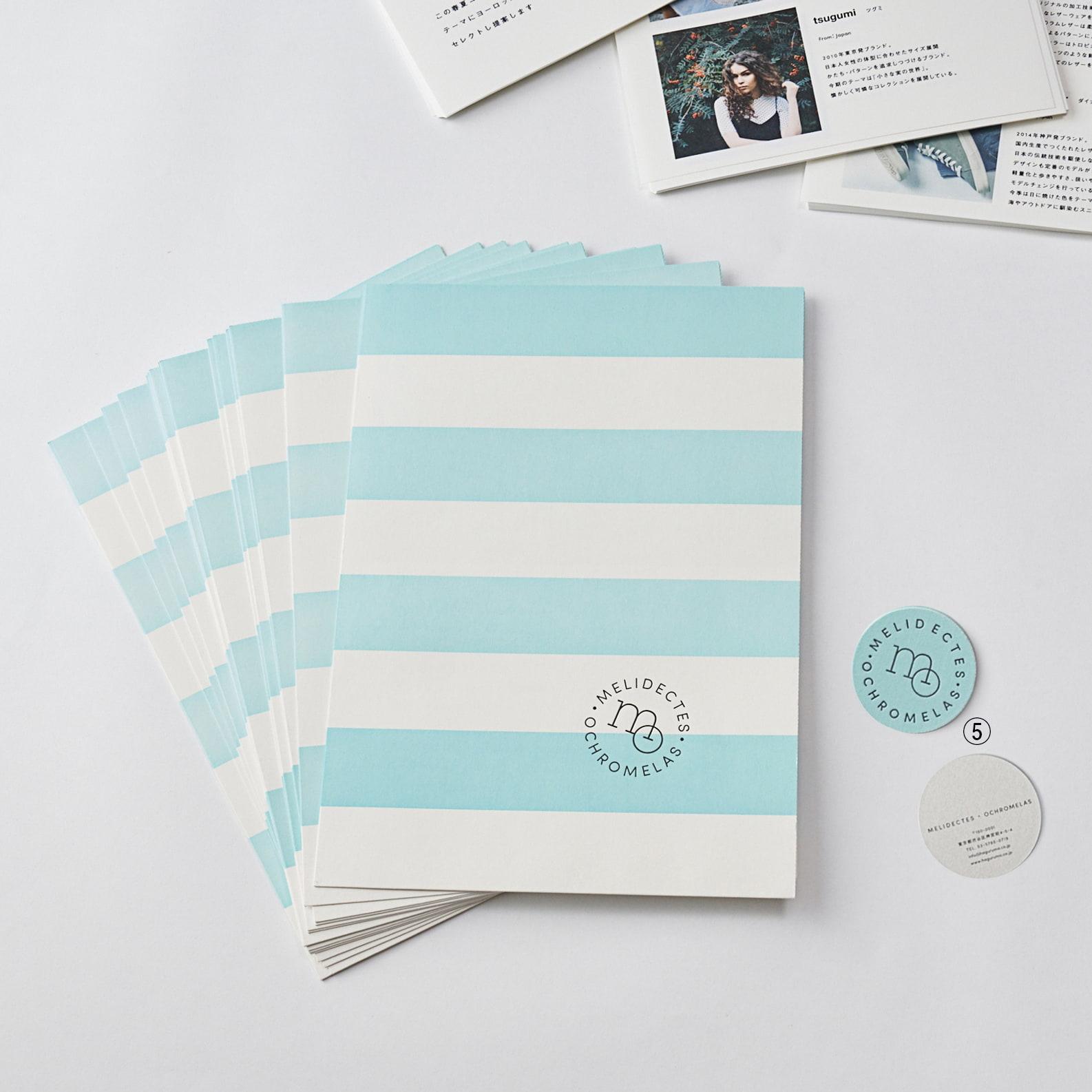 春夏コレクション プレスリリース用ファイル