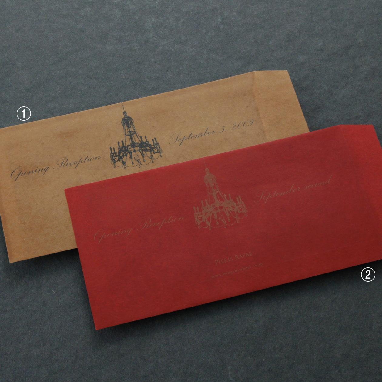 届いた時に印象深いロウ引きの封筒