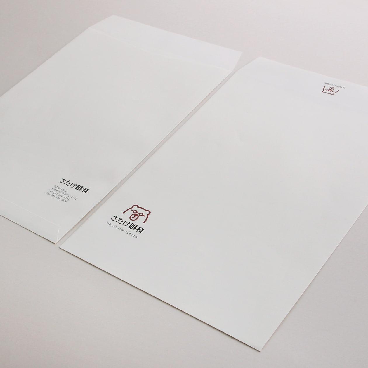 白くやわらかい風合いの紙を使用した病院の封筒(HAGURUMA Basic プレインホワイト)