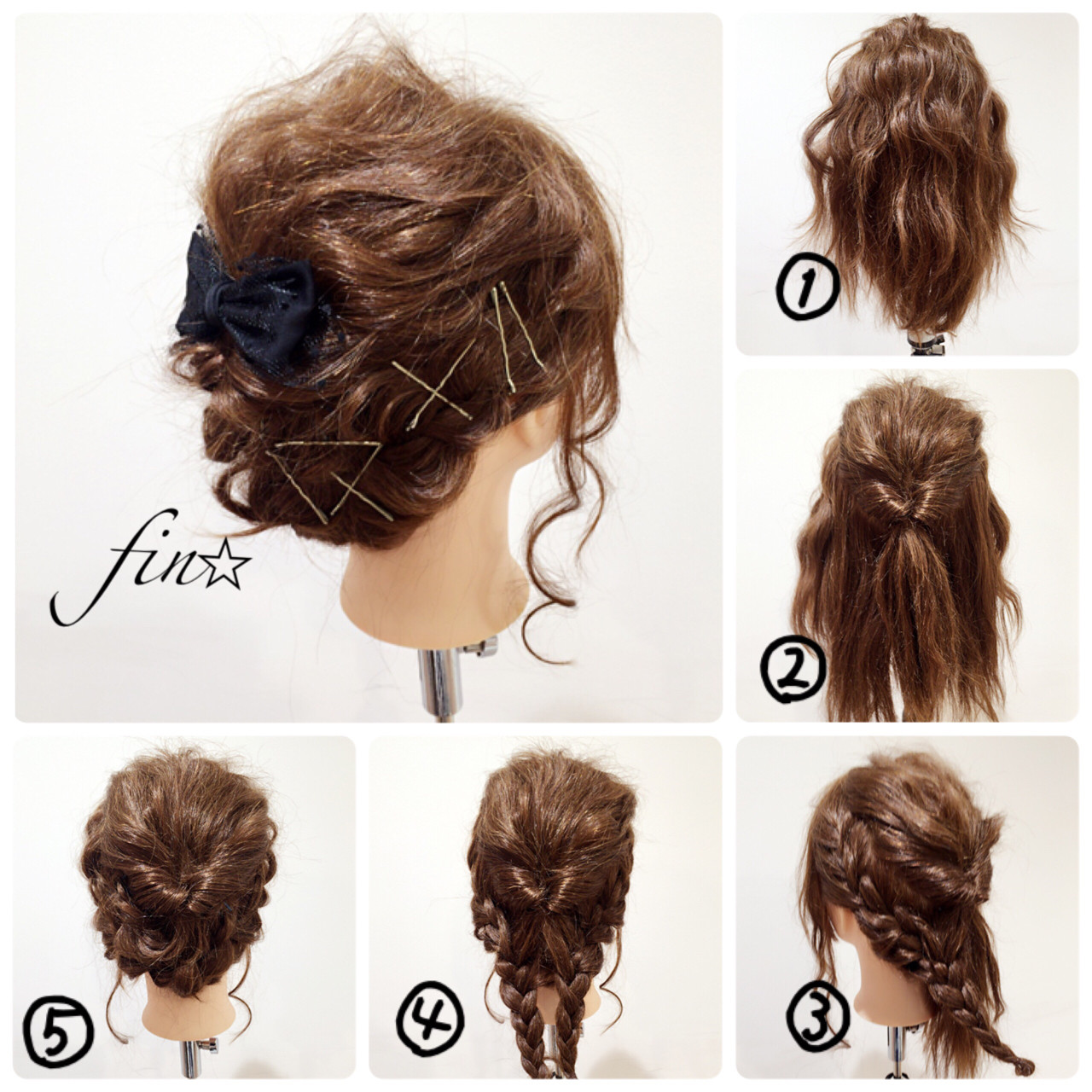結婚式・お呼ばれに。おすすめアップのヘアスタイルとセルフアレンジ法 畑中潤