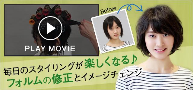 リズム(動画)