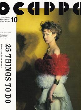 magazine title