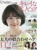 assort magazine