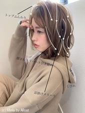 【添田】無造作カールボブディイルミナカラー3Dカラー
