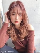 レイヤーワンカール グラデーションカラー【yー547】