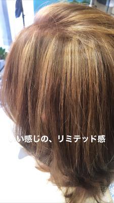白髪染めとハイライトカラー