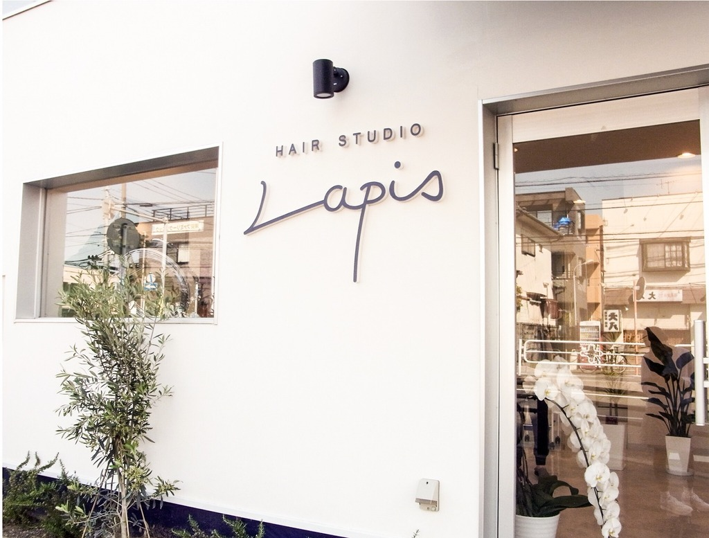 hair studio lapis