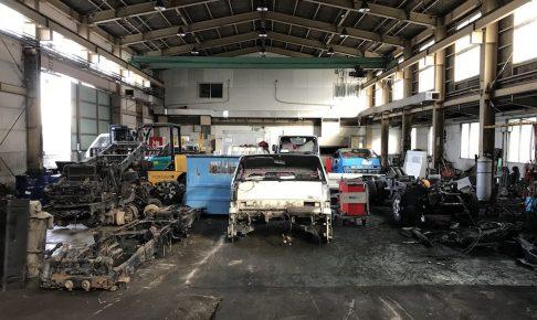 廃車・工場