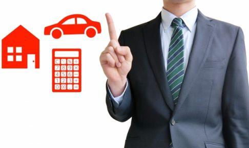 事故車でも高額で査定してもらう6つの秘訣!大破した車でも売れる!