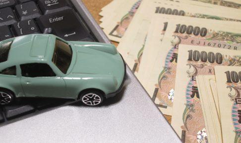 意外と知らない廃車と車庫証明の関係