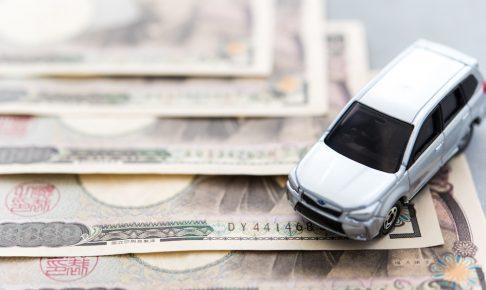 廃車時の自賠責保険を解約する方法・返戻金の計算方法を徹底解説!