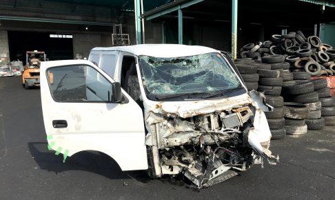 事故車を高く売りたい!査定基準と事例を公開