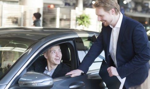 車を買い替える5つのタイミング|乗り換えの失敗事例からお得な売り方・買い方を徹底解説