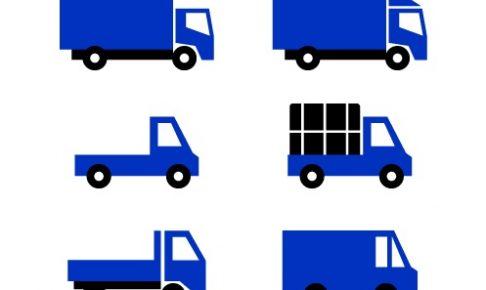 トラックの廃車手続きまとめ!トラックの廃車買取が高価買取になる理由を解説します!