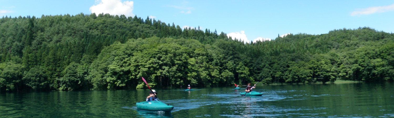Aokio Lake
