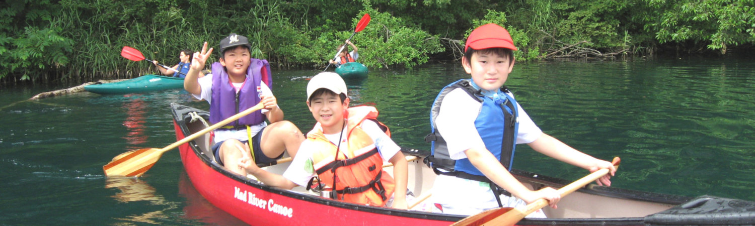 Kids Canoeing at Aokio Lake