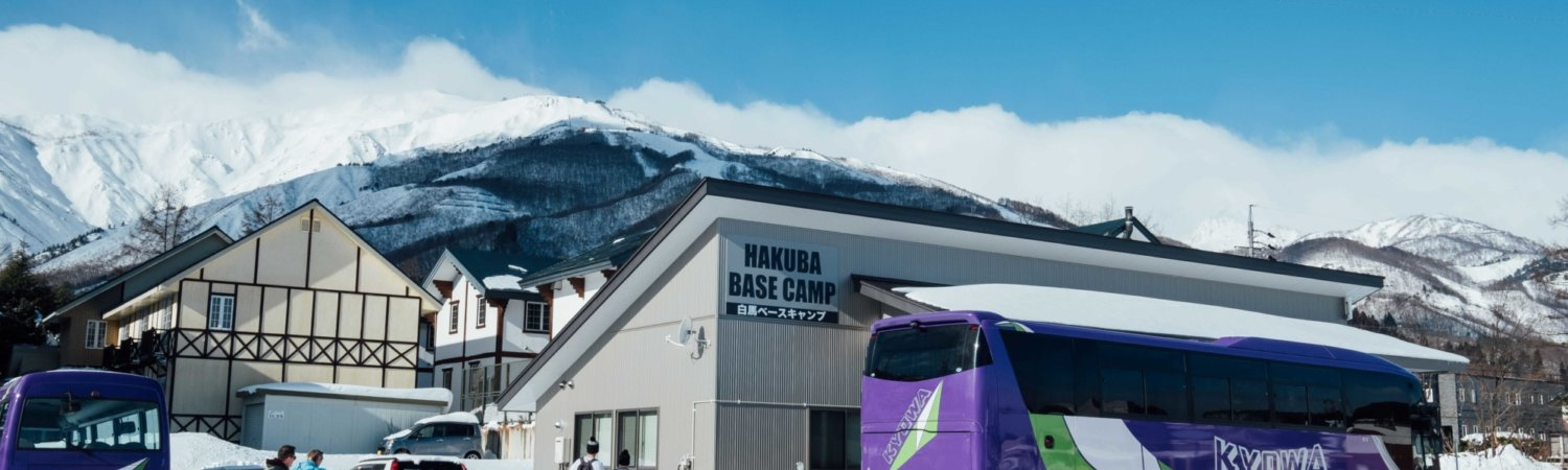 Hakuba Base Camp