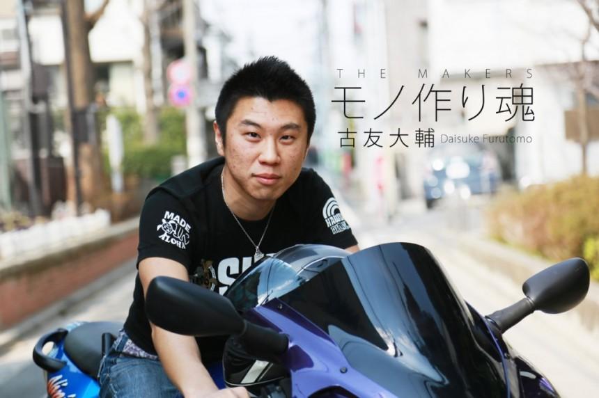 furutomo_cover-1024x682