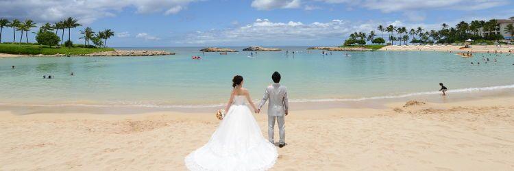 ハワイ 海外 リゾート