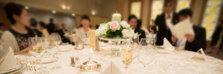 結婚式 披露宴 ゲスト