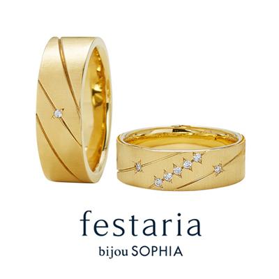 指輪 フェスタリア ビジュソフィア