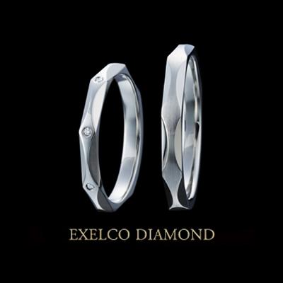 指輪 エクセルコ ダイヤモンド