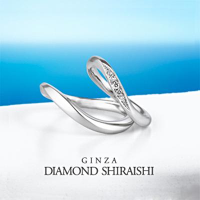 マリッジリング 銀座ダイヤモンドシライシ