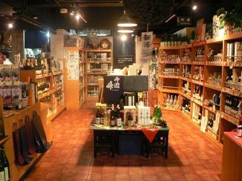 酒の大桝 雷門店 浅草 居酒屋 おすすめ 日本酒 和食