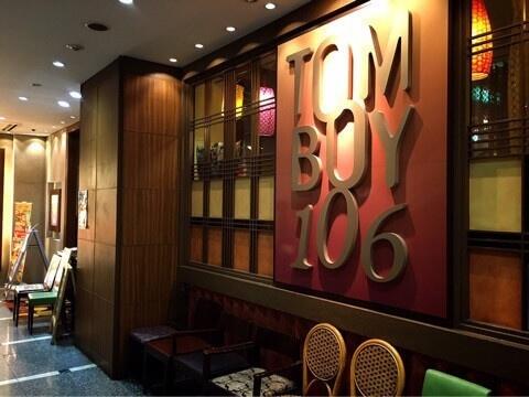 tomboy106