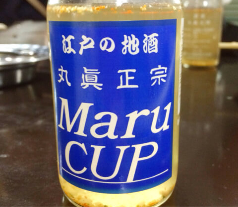 丸健水産_赤羽_居酒屋_安い_日本酒_おでん