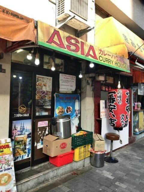 アジアカレーハウス
