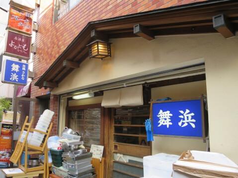 舞浜 虎ノ門 おすすめ 和食 ランチ