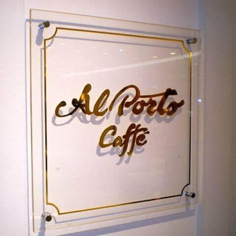 アルポルトカフェ