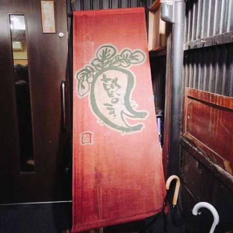 国分町のおしゃれな和食のおすすめ居酒屋、人気店のかんのき