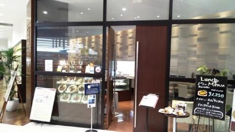 MandCcafe