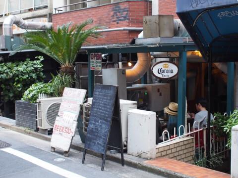 渋谷_ランチ_ウーピーゴールドバーガー