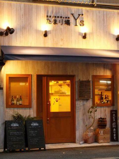 Y's 今福鶴見 居酒屋