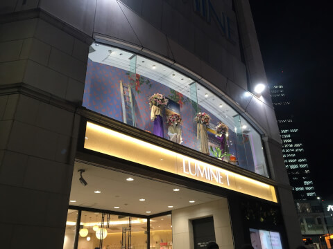 新宿ルミネ1