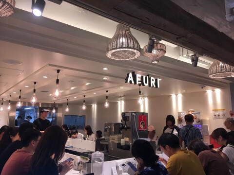 AFURI新宿店