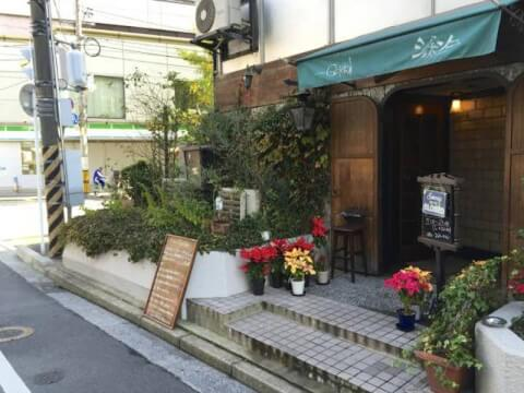 レストラン アイコ ジョヴァンニ 広島駅 ランチ おすすめ イタリアン