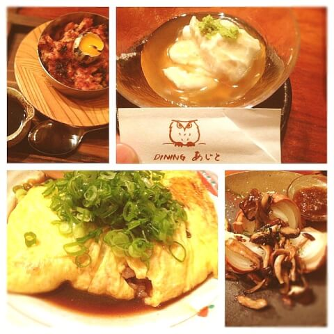 DINING あじと 難波 ディナー